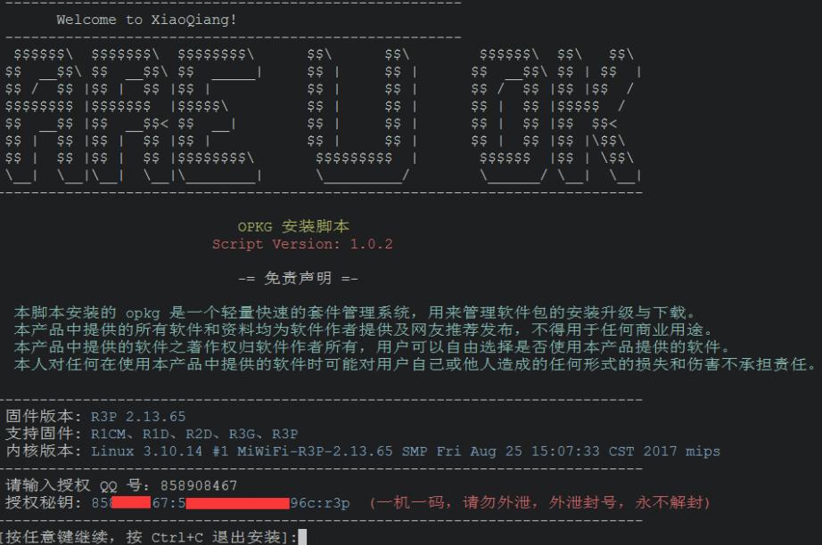 刘涛-郑州小米- MMP插件小米R1C/R1D/R2D/R3/R3D/R3G/R3P 路由
